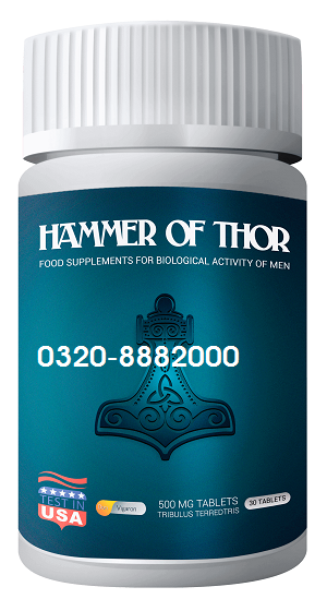hammer of thor in pakistan lahore karachi islamabad 0320 8882000
